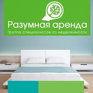 Аренда квартир и офисов Спасск-Рязанского