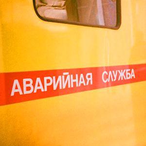 Аварийные службы Спасск-Рязанского