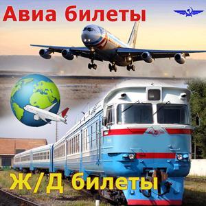 Авиа- и ж/д билеты Спасск-Рязанского