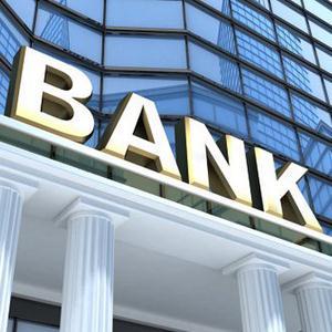 Банки Спасск-Рязанского