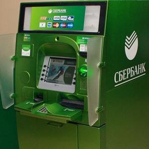 Банкоматы Спасск-Рязанского