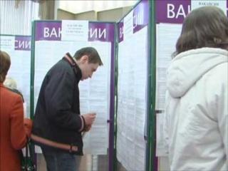 Центры занятости Спасск-Рязанского