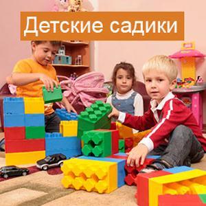 Детские сады Спасск-Рязанского