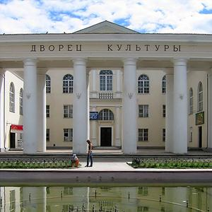 Дворцы и дома культуры Спасск-Рязанского