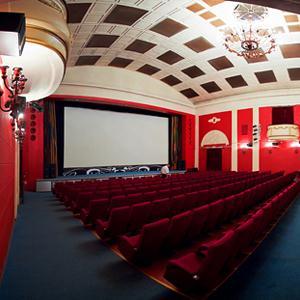Кинотеатры Спасск-Рязанского