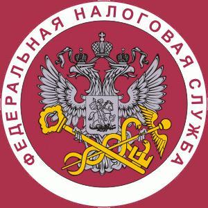 Налоговые инспекции, службы Спасск-Рязанского