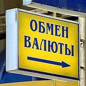Обмен валют Спасск-Рязанского