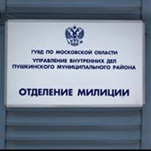 Отделения полиции Спасск-Рязанского
