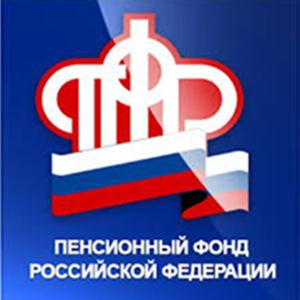 Пенсионные фонды Спасск-Рязанского