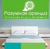 Аренда квартир и офисов в Спасск-Рязанском