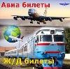 Авиа- и ж/д билеты в Спасск-Рязанском