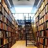Библиотеки в Спасск-Рязанском