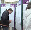 Центры занятости в Спасск-Рязанском