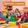Детские сады в Спасск-Рязанском