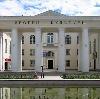 Дворцы и дома культуры в Спасск-Рязанском