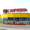 Гипермаркеты в Спасск-Рязанском