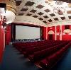 Кинотеатры в Спасск-Рязанском