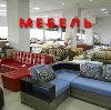 Магазины мебели в Спасск-Рязанском