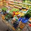 Магазины продуктов в Спасск-Рязанском