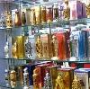 Парфюмерные магазины в Спасск-Рязанском