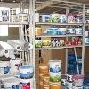 Строительные магазины в Спасск-Рязанском