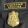 Судебные приставы в Спасск-Рязанском