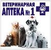 Ветеринарные аптеки в Спасск-Рязанском