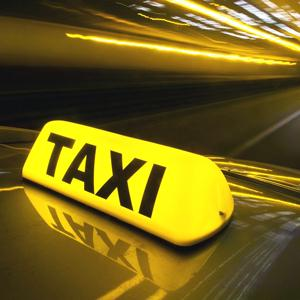 Такси Спасск-Рязанского