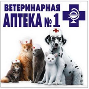 Ветеринарные аптеки Спасск-Рязанского