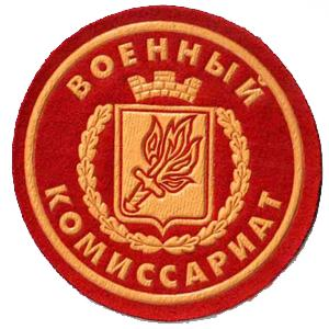 Военкоматы, комиссариаты Спасск-Рязанского